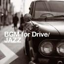 ドライブのBGM -JAZZ-