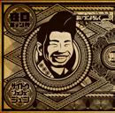 "ZAINICHI FUNK & SAITO ""JxJx"" JUN「あいつによろしく」"