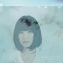 Sachiko Ito「感情と水」