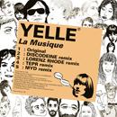 イェール「La Musique」