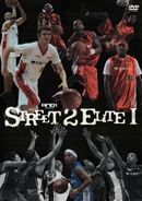 AND 1 Presents STREET2ELITE
