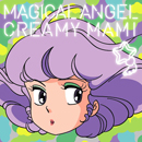V.A.「MAGICAL ANGEL CREAMY MAMI official tribute ALBUM」