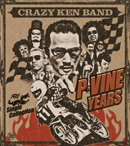 CRAZY KEN BAND「Single Collection / P-VINE YEARS」