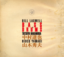 ビル・ラズウェル/中村達也/山木秀夫「Bass & Drums」