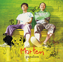 papalion「Morten」