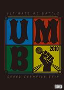 V.A.「ULTIMATE MC BATTLE GRAND CHAMPION SHIP 2010 -THE JUDGEMENT DAY- CLUB CITTA'」