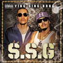 S.S.G.「VING GING BRNG」