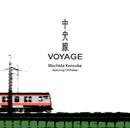 MACHIDA KENSUKE featuring CHIHANA「中央線ヴォヤージュ」