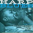 V.A.「Harp Blues」