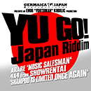 ARARE c/w 4×4 from 笑連隊「MUSIC SALESMAN c/w SHAMPOO IS LIMITED ONCE AGAIN」