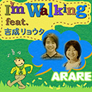 ARARE「I'm Walking feat. 吉成リョウタ」