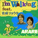 I'm Walking feat. 吉成リョウタ