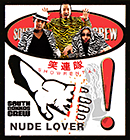 SHOWRENTAI「NUDE LOVER」