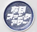 ZAINICHI FUNK「はじめての在日ファンク・アワー LIVE in SHIBUYA」