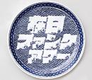 ZAINICHI FUNK「HAJIMETENO ZAINICHI FUNK HOUR LIVE in SHIBUYA」